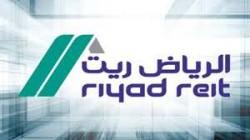 تحليل صندوق الرياض ريت 23-3-2021