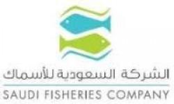 تحليل الأسماك 28-3-2021