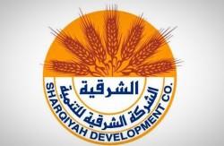 تحليل الشرقية للتنمية  9-6-2021